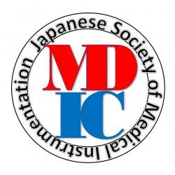 MDIC_Logo